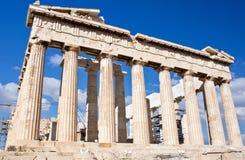 Acrópolis de Atheens Fotos de archivo