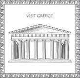 Acrópolis en Atenas, Grecia. Bosquejo del edificio histórico y de la casa. Libre Illustration