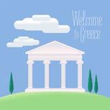 Acrópolis griega en el ejemplo del vector del concepto de Grecia de la visita Libre Illustration