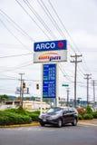 ACRO-Tankstelle Lizenzfreie Stockbilder
