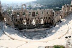 Acroolis Theater Stockfotos