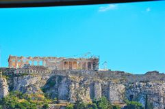 Acropole de loin Images libres de droits