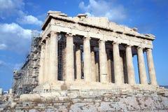 Acropoli 4 Fotografia Stock Libera da Diritti