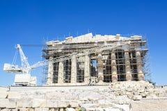 Acropolis Atenas, Greece imagem de stock royalty free