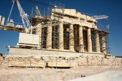 Acropolis of athens. Art architecture parthenon Stock Images