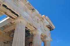 Acropolis, Athens Greece Stock Images
