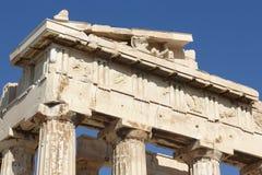 Acropolis of Athens. Parthenon frieze. Greece Royalty Free Stock Photos