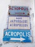 acropolis långt Royaltyfria Bilder