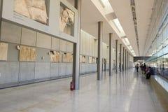 Acropolis Museum Stock Image