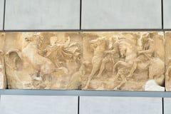 Acropolis Museum Stock Photo