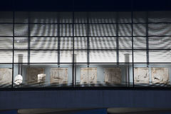 Acropolis museum Royalty Free Stock Photography