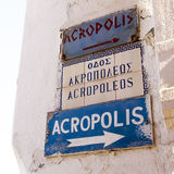 Acropolis sign Royalty Free Stock Photos