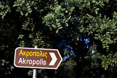 Acropolis sign Stock Photo
