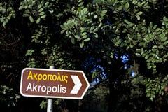 Acropolis sign. Acropolis parthenon sign at Athens Stock Photo