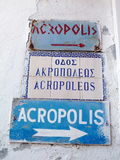 Acropolis? This way. Signs to the Acropolis in Lindos, Rhodes. One wasn't enough Royalty Free Stock Images