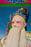 Acteur non identifié de l'opéra chinois Image stock