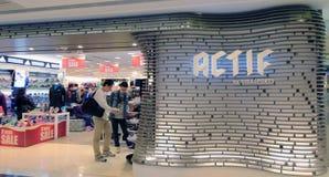 ACTIF-Shop in Hong Kong Lizenzfreies Stockfoto
