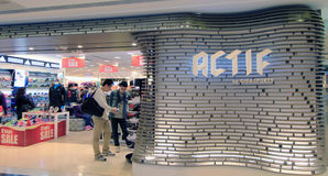 ACTIF shop in hong kong Royalty Free Stock Photo