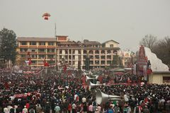 Action CPN-UML against the Maoist party in Nepal Stock Photo