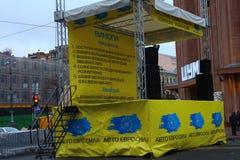 Action de protestation à Kiev Automobilistes de protestation de l'Ukraine Images libres de droits
