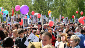 The action Immortal regiment on Victory parade. Stock Images