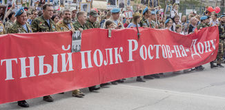 The action. ROSTOV-ON-DON, RUSSIA- MAY 09- The action Immortal Regiment on May 09,2016 in Rostov-on-Don Stock Photos