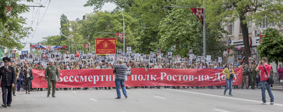 The action. ROSTOV-ON-DON, RUSSIA- MAY 09- The action Immortal Regiment on May 09,2016 in Rostov-on-Don Stock Images