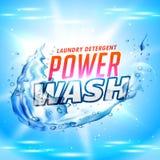 actionnez la conception de l'avant-projet d'emballage de détergent de blanchisserie de lavage avec de l'eau Photo stock