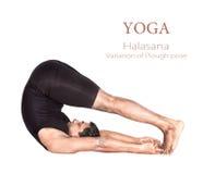 Actitud del halasana de la yoga Imagen de archivo libre de regalías