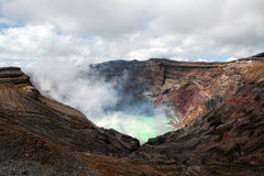Active volcano crater. Crater of the volcano Aso, the world's largest caldera Stock Images