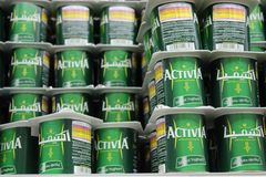 Activia Arabic Version. Activia lowfat yogurt is rich in flavor and made with our exclusive probiotic yogurt culture, bifidus regularis. creamy Activia lowfat royalty free stock images