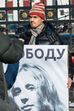 Picket in Moscow to free Pussy Riot members Stock Image