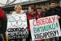 Activistas Yevgeniya Chirikova y Tatyana Kargina de la sociedad civil a cercar con piquete en apoyo del preso político Vitishko Foto de archivo