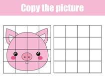 Activité de dessin de copie de grille Jeu éducatif d'enfants Copiez le porc de photo illustration de vecteur