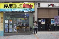 Activité mobile sur la scène de rue passante dans la ville Photos stock