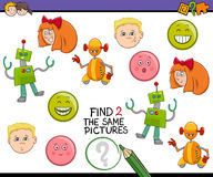 Activity task for kids Stock Image