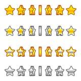 Activo de la rotación de la estrella del juego Fotos de archivo