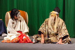 Actores japoneses del kabuki