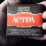 Actra香烟 免版税库存照片