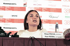 Actress Raya Peeva Stock Photography