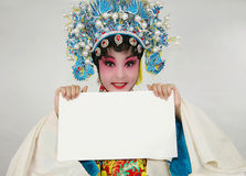 Actrice chinoise de drame image stock