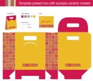 Actual caja de la plantilla ilustración del vector