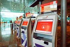 Actuellement, l'aéroport a eu trois terminaux opérationnels Photo libre de droits