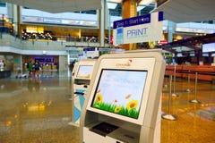 Actuellement, l'aéroport a eu trois terminaux opérationnels Photos libres de droits