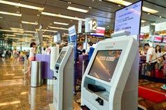 Actuellement, l'aéroport a eu trois terminaux opérationnels Images libres de droits