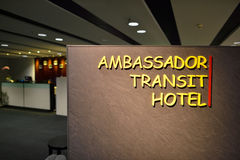 Actuellement, l'aéroport a eu trois terminaux opérationnels Image libre de droits