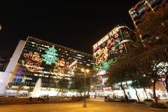 ad est di Tsim Sha Tsui, illuminazione di natale Immagine Stock Libera da Diritti