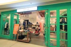 Ad-lib shop in hong kong. Ad-lib shop, located in APM shopping mall, Kung Tong, Hong Kong. ad-lib is a clothes retailer in Hong Kong Royalty Free Stock Photos