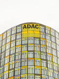 ADAC headquarters munich Stock Photo