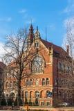 Adam Mickiewicz Highschool Lizenzfreie Stockfotos